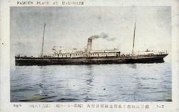 Tamura251c