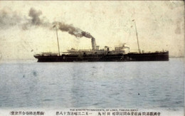 Tamura253c