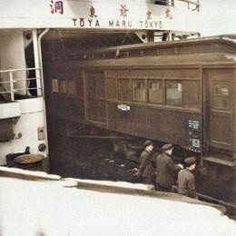 Touyamaru53c
