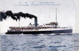 Tsugaru201