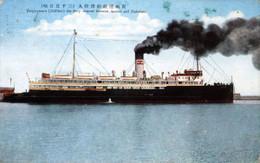 Tsugaru202