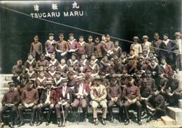 Tsugaru539c