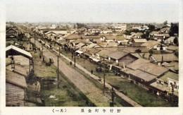 Notsukeushi174c