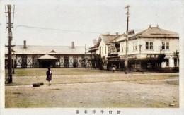 Notsukeushi177c