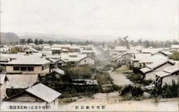Notsukeushi182c
