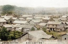 Notsukeushi184c
