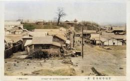 Notsukeushi186c