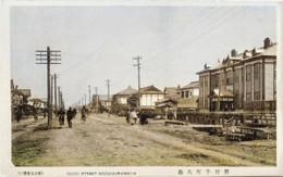 Notsukeushi187c