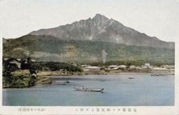 Rishiri180c