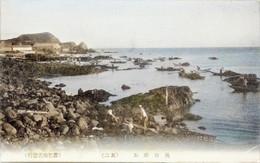 Rishiri184c