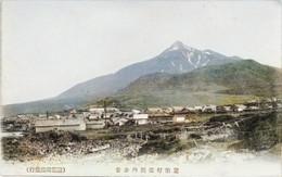 Rishiri185c