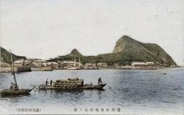Rishiri186c