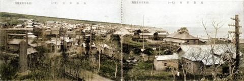 Rishiri189c