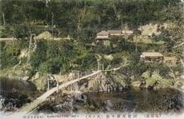 Kamuikotam184c