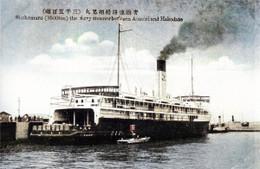 Tsugarumaru61c