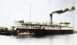 Tsugarumaru63c