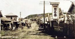 Tokoro186c