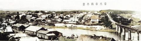 Tokoro187c_2