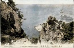 Akaiwa301c