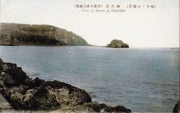 Takashima304c