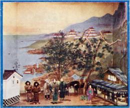 Fukuyama301