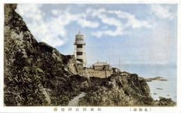 Matsumae272c
