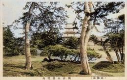 Matsumae274c