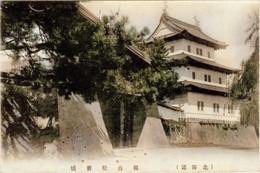 Matsumae275c