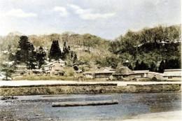 Shiriuchi271c