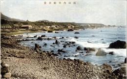 Shirikishinai272c