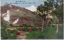 Teshikaga323