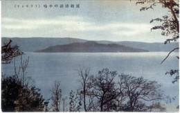 Teshikaga324c