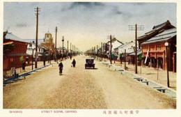 Obihiro271