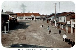 Takikawa272