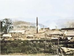 Sunakawa291c