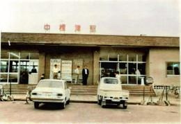 Nakashibetsu131c