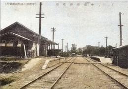 Nakashibetsu133c