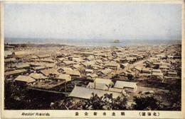 Abashiri136c