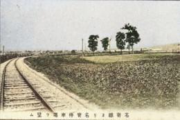 Nayoro158c