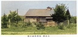 Yubetsu151c
