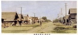 Yubetsu153c