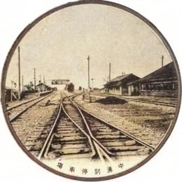 Yubetsu158c