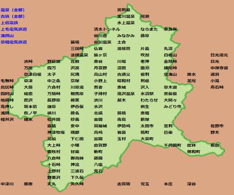 Gunma_map171d