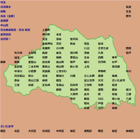 Saitana_map192a