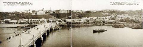 Kushiro192