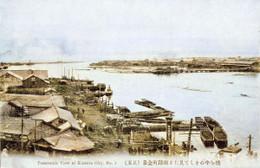 Kushiro216c