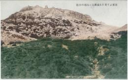 Teshikaga325