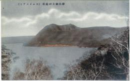 Teshikaga327