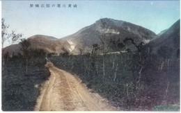 Teshikaga329c