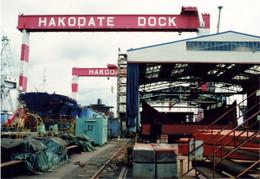 Hakodatedock2